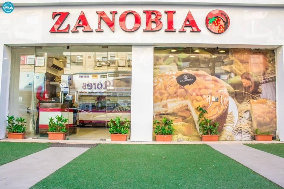 Zanobia Pâtisserie