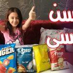 فيديو احسن شيبسي في مصر