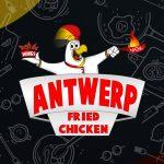 منيو ورقم مطعم دجاج انتويرب