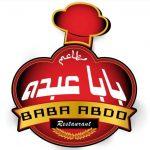 منيو ورقم مطعم بابا عبدو