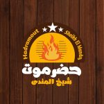منيو مطعم حضرموت شيخ المندي