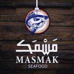 رقم مسمك للمأكولات البحرية