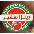 منيو ورقم مطعم بيتزا سفير