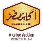 منيو ورقم مطعم اكابر مصر