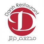 منيو ورقم مطعم درش إمبابة