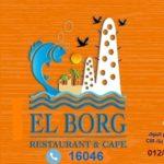 منيو سلسلة مطاعم البرج للمآكولات البحرية
