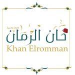 رقم مطعم خان الرمان